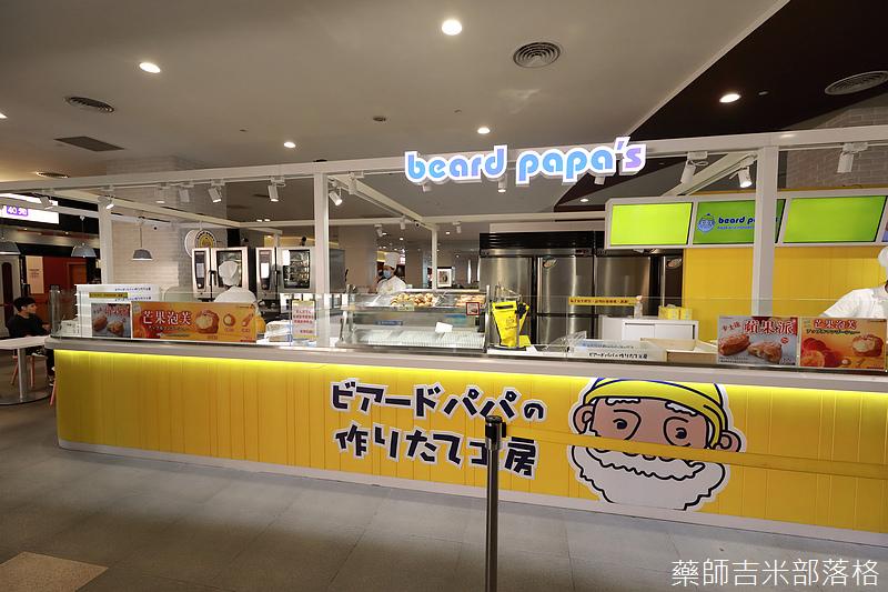 Taichung_Shopping_350.jpg