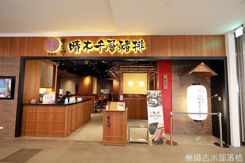 Taichung_Shopping_351.jpg