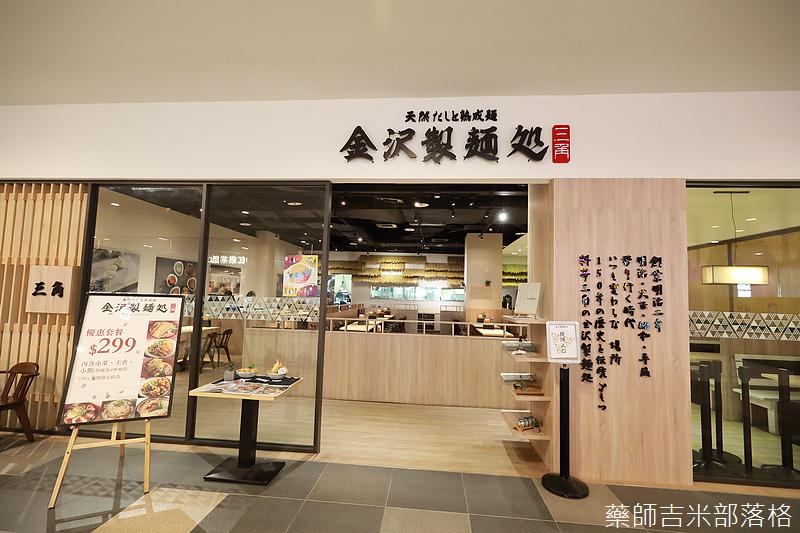 Taichung_Shopping_352.jpg
