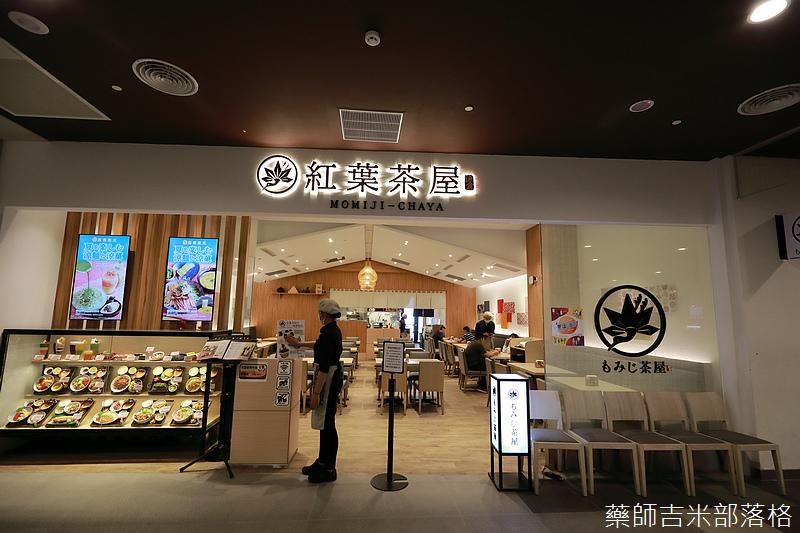 Taichung_Shopping_353.jpg