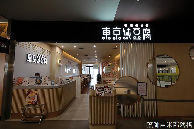 Taichung_Shopping_361.jpg