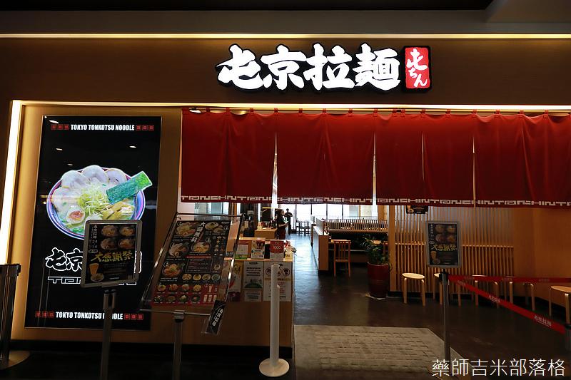 Taichung_Shopping_362.jpg