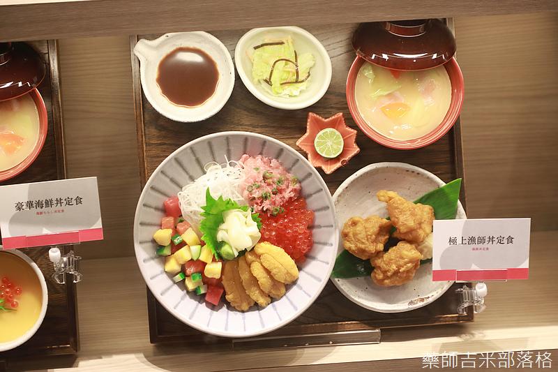 Taichung_Shopping_369.jpg