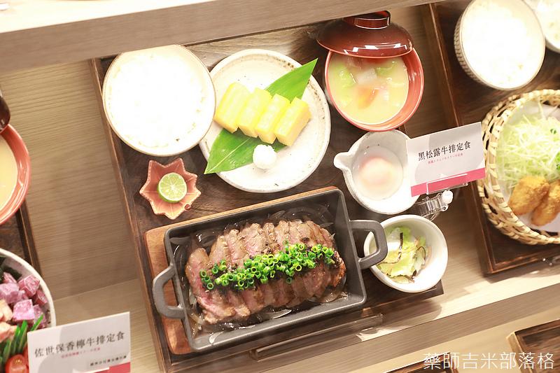 Taichung_Shopping_371.jpg