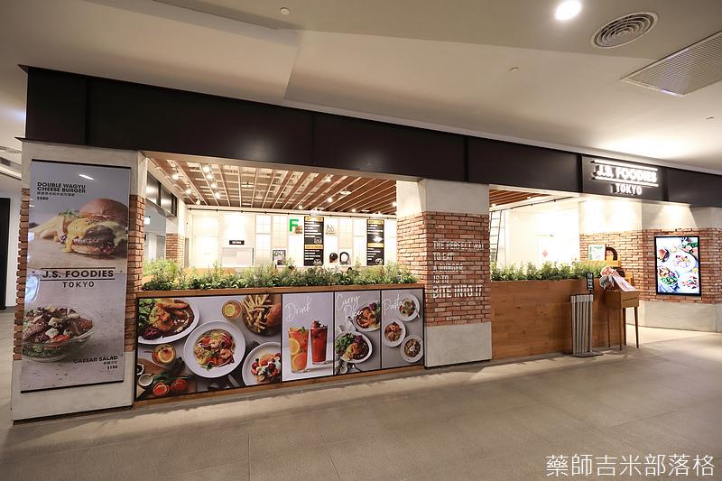 Taichung_Shopping_388.jpg