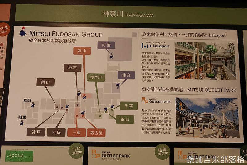Taichung_Shopping_390.jpg