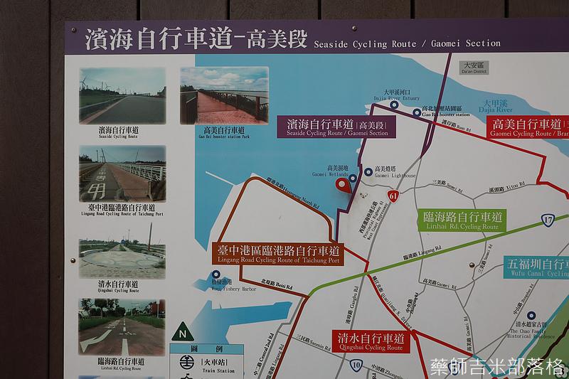 Taichung_Shopping_433.jpg
