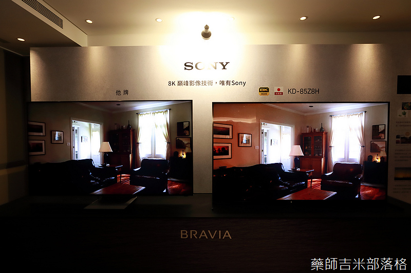 Sony_X9000H_061.jpg
