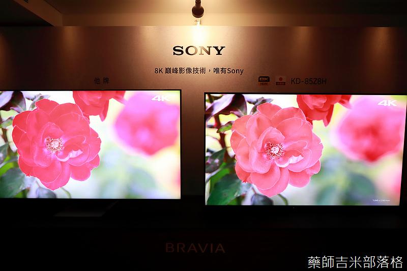Sony_X9000H_063.jpg