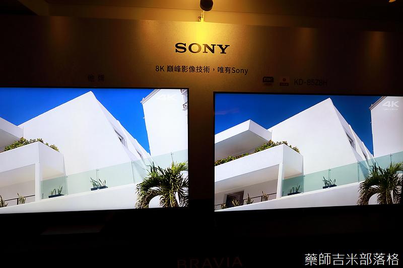 Sony_X9000H_071.jpg