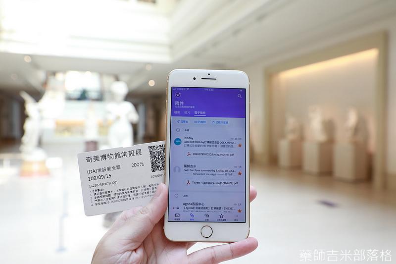 Yahoo_Mail_024.jpg