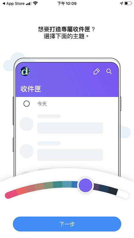 Yahoo_Mail_102.jpg