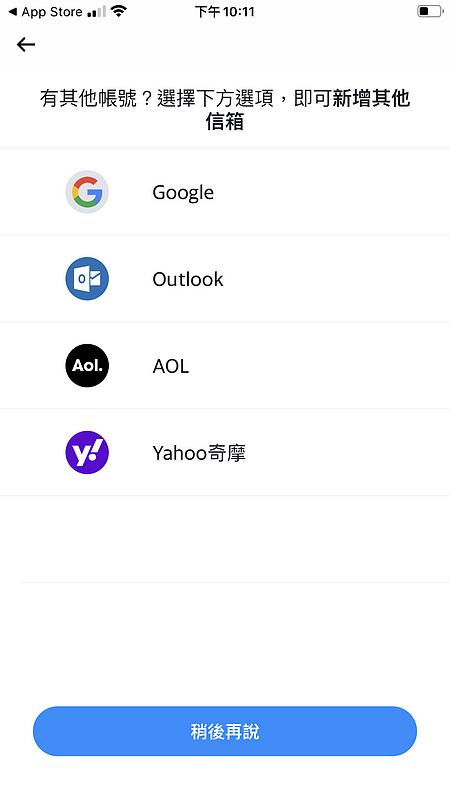 Yahoo_Mail_106.jpg