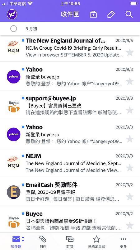 Yahoo_Mail_119.jpg