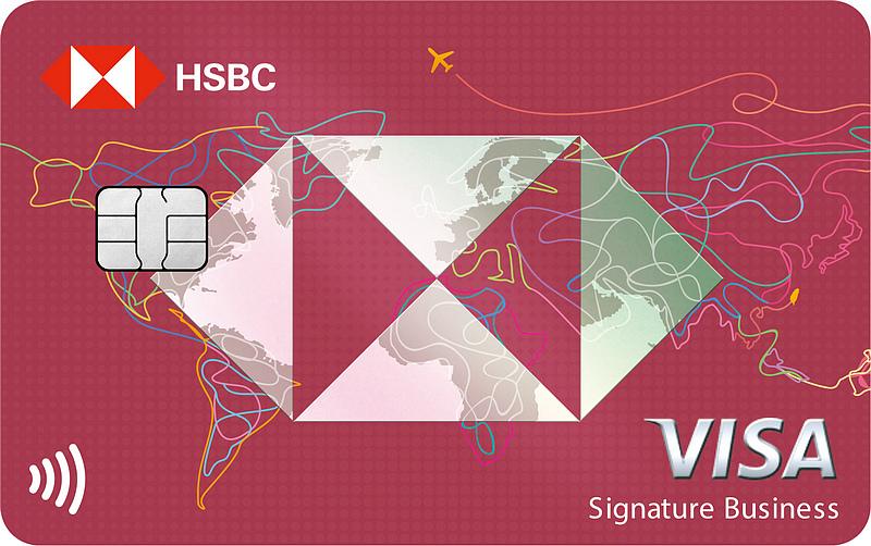 HSBC旅人輕旅卡@2x.jpg