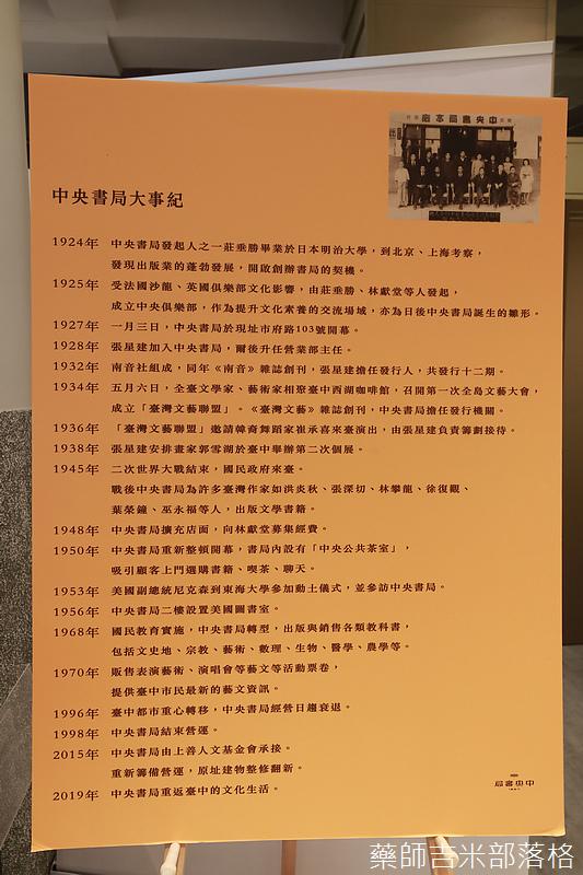 centralbook1927_049.jpg