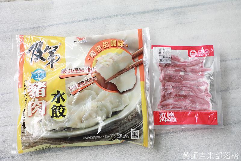 foodpanda_20_008.jpg