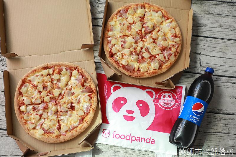 foodpanda_20_030.jpg