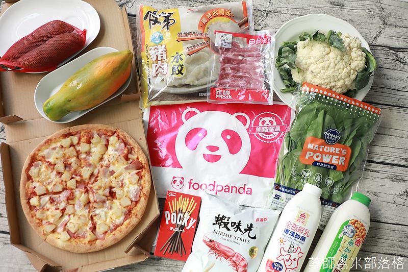 foodpanda_20_051.jpg