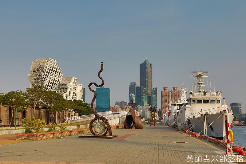 kaohsiung_20_11_579.jpg