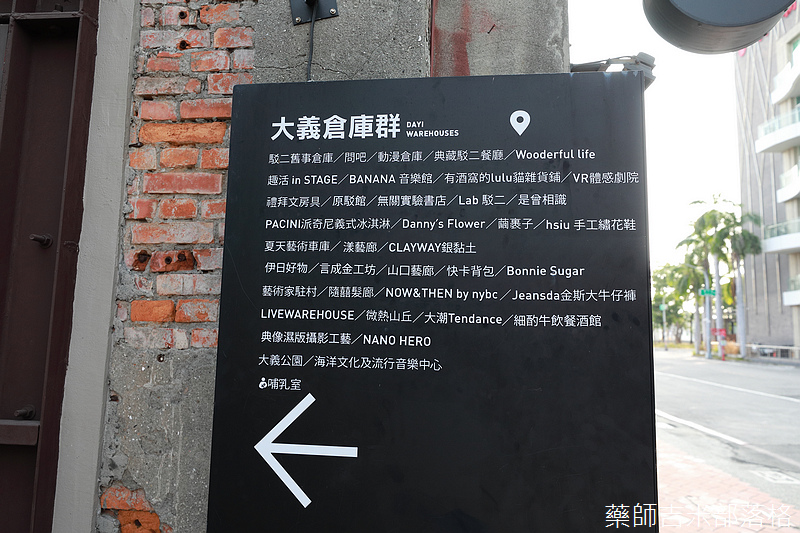 kaohsiung_20_11_601.jpg