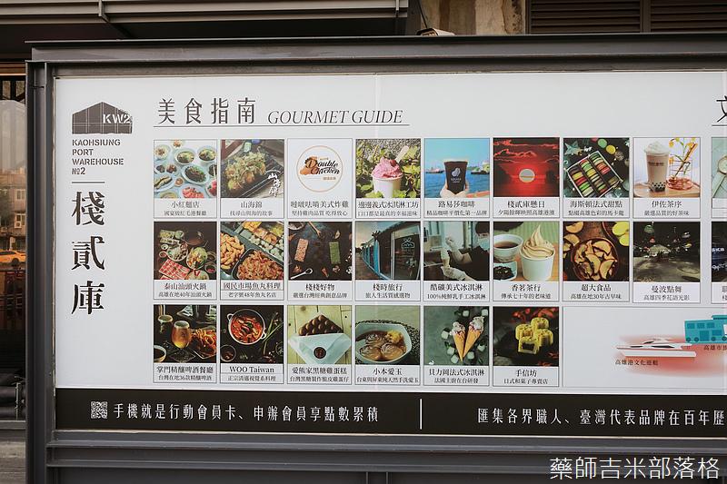 kaohsiung_20_11_613.jpg