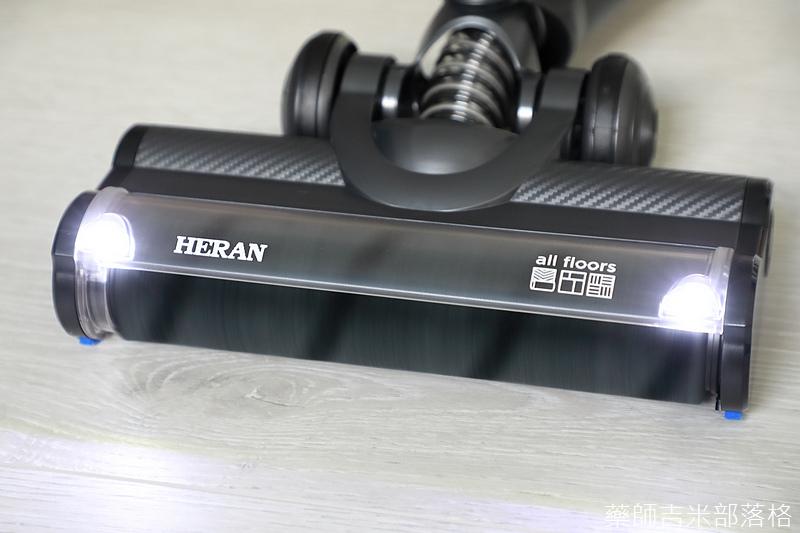 Heran_HVC_35EP010_051.jpg