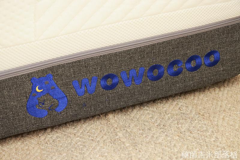Wowocoo_142.jpg