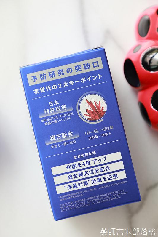 taizaku_124.jpg