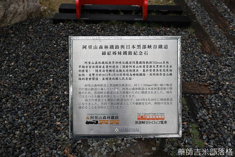 chiayi_2101_0790.jpg