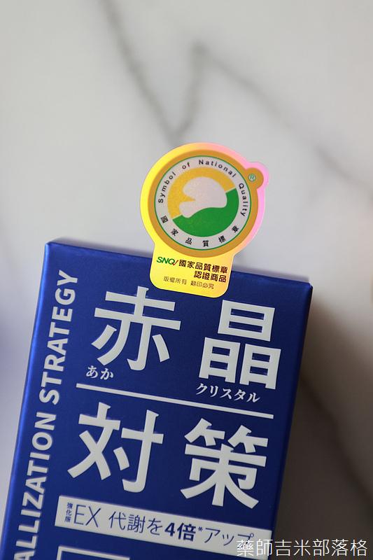 taizaku_131.jpg
