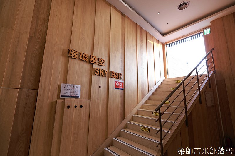 Kaohsiung_2101_114.jpg