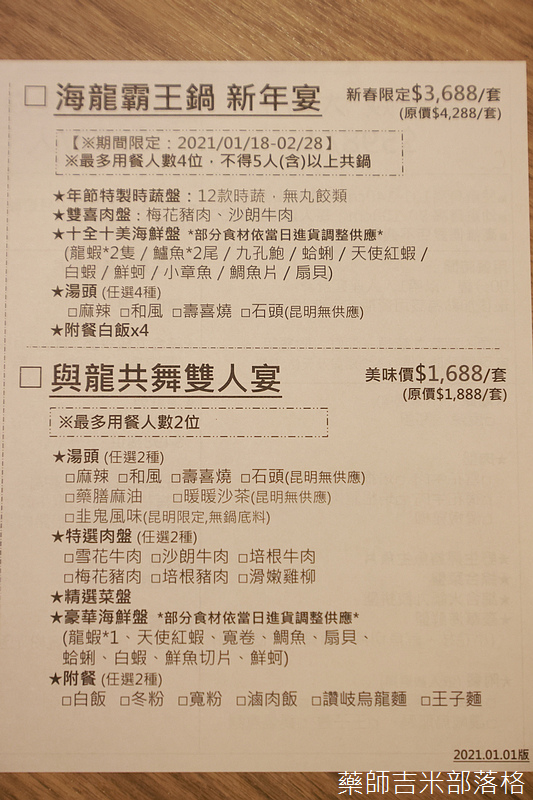 Kaohsiung_2101_228.jpg
