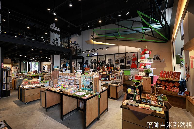 Kaohsiung_2101_505.jpg