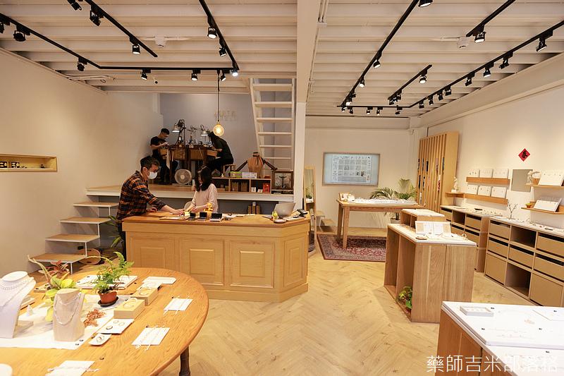 Kaohsiung_2101_545.jpg