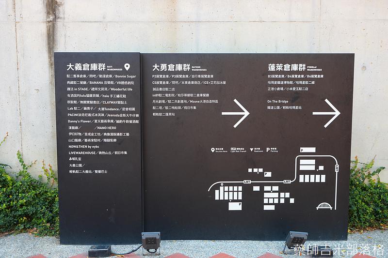 Kaohsiung_2101_588.jpg