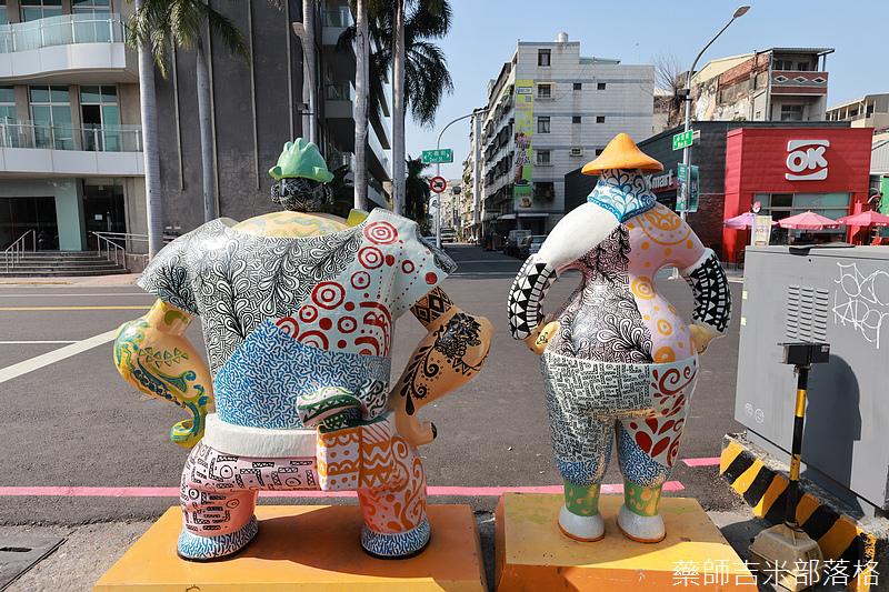 Kaohsiung_2101_661.jpg
