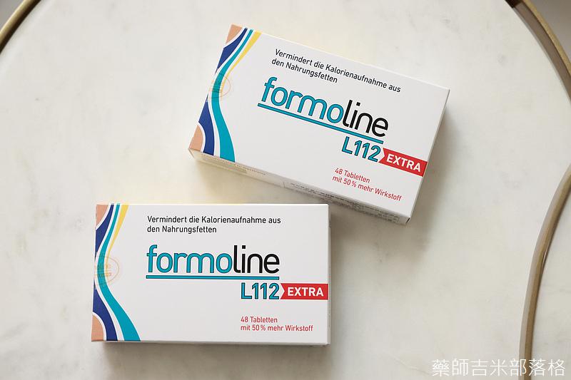 FORMOLINE_L112_EXTRA_089.jpg