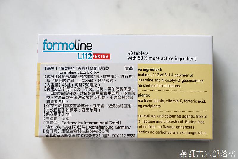 FORMOLINE_L112_EXTRA_093.jpg