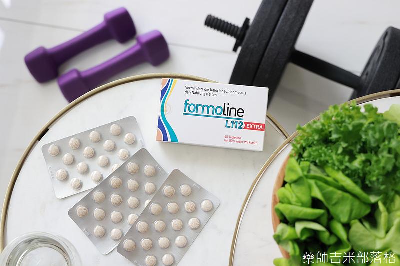 FORMOLINE_L112_EXTRA_100.jpg
