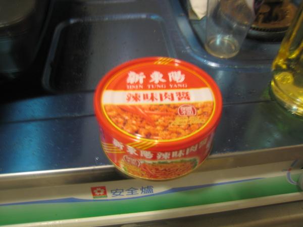 新東陽罐頭.JPG