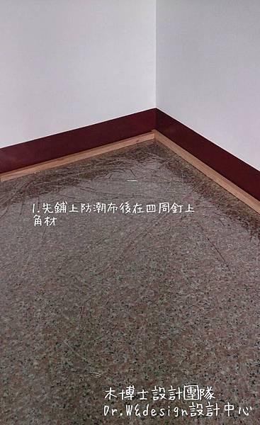 高密度保麗龍板架高