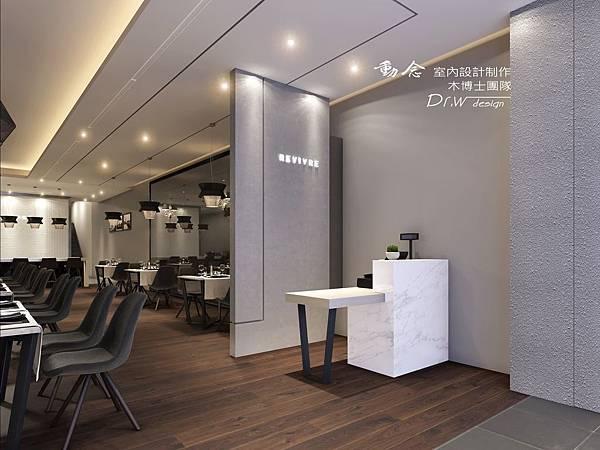20181205法式餐廳_181219_0006.jpg