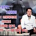 06年11月 人間衛視元氣小站專訪