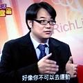 07年3月 生活大富翁 專訪