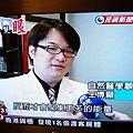 王博士06年7月9日接受民視新聞採訪之二