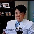王博士06年9月18日接受公視新聞專訪