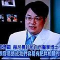 王博士06年9月18日接受華視新聞專訪
