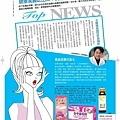 茉莉雜誌 07年6月專訪