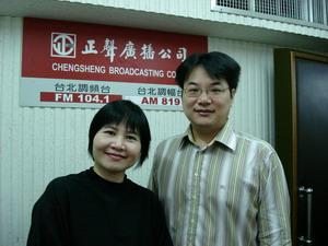 王博士在正聲廣播接受專訪 與主持人合影